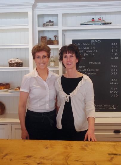 Emily Burbank and Roslyn Burbank