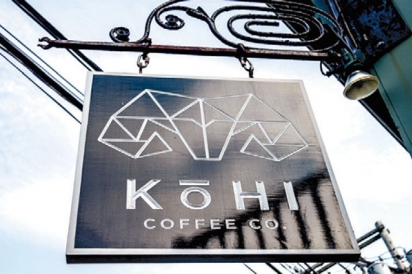 Kohi Logo